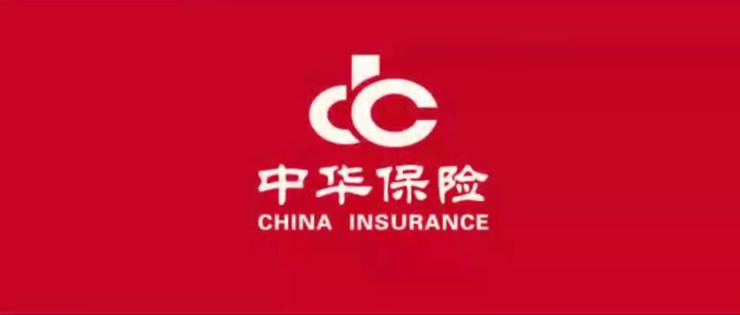 中华保险品牌形象